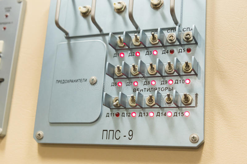 Switches on a control panel of soviet spaceship.  stock images