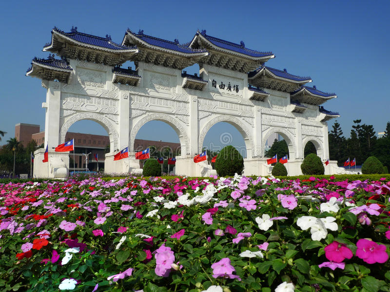 swoboda kwadratowy Taipei obraz royalty free