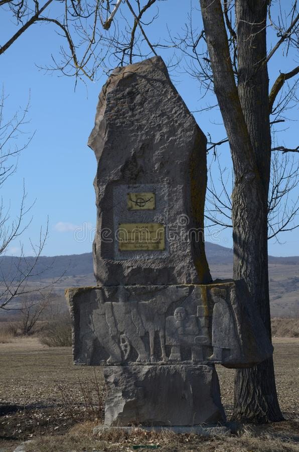 Sword-shaped statue dedicated to heroes who died in Hungarian Revolution of 1848, nearby Căpeni/ Köpec, Transylvania stock photos