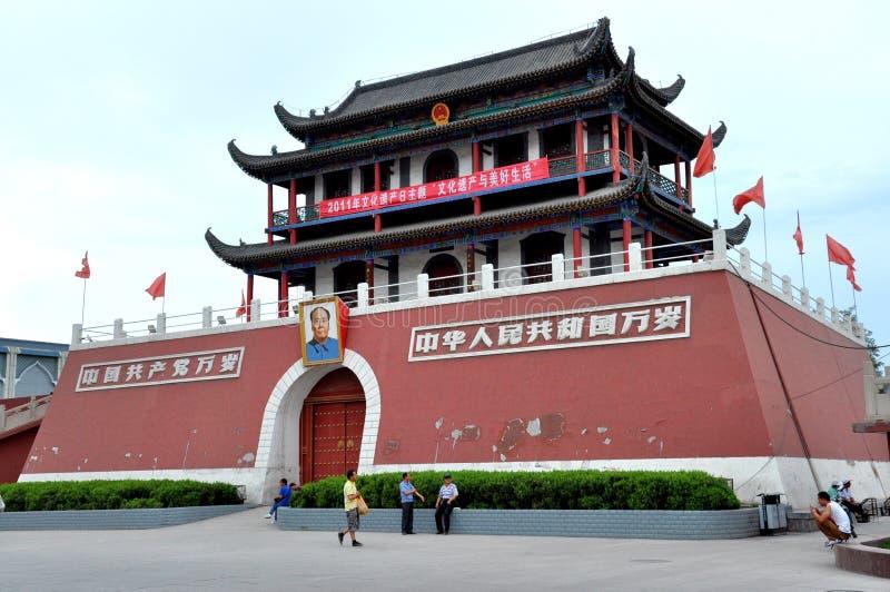 Sydligt utfärda utegångsförbud för av Yinchuan royaltyfria bilder