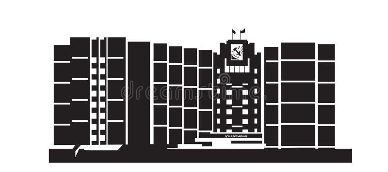Sylwetka budynku republika ilustracja wektor