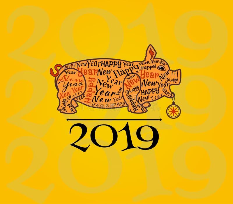 Sylwetka pomarańczowa świnia z inskrypcjami wzdłuż konturu na żółtym tle powitanie nowy rok obrazy royalty free