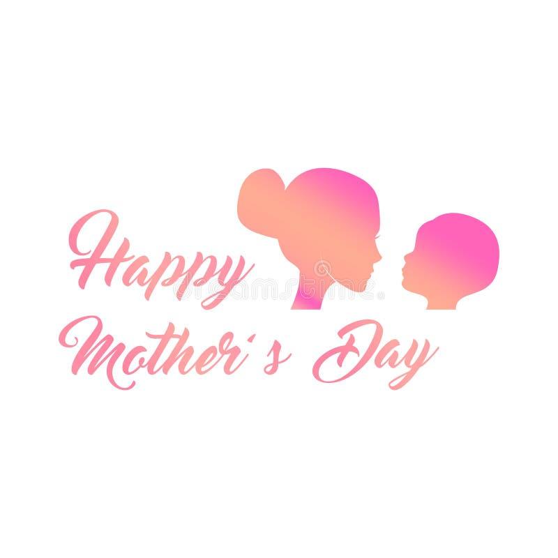 Sylwetki Matkują, dziecko, dziecko matka dnia kartka z pozdrowieniami Mama dzień wektor ilustracja wektor