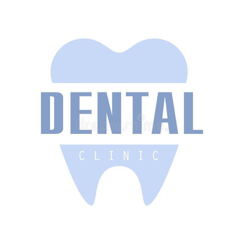 Symbo dentaire de logo de clinique, illustration de vecteur illustration de vecteur