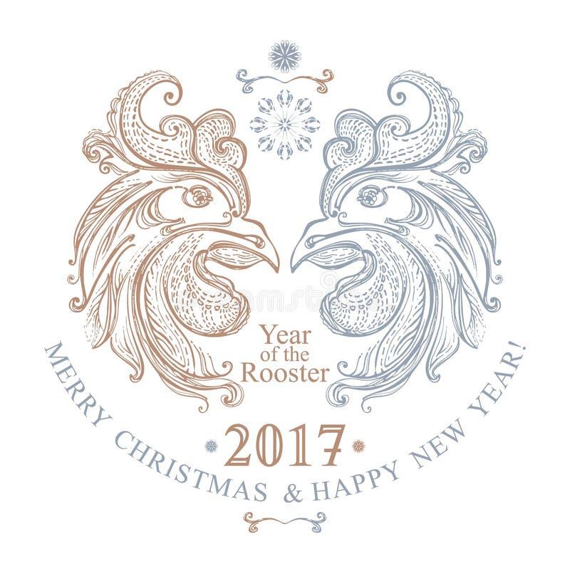 Symbol 2017 Året av tuppen vektor illustrationer