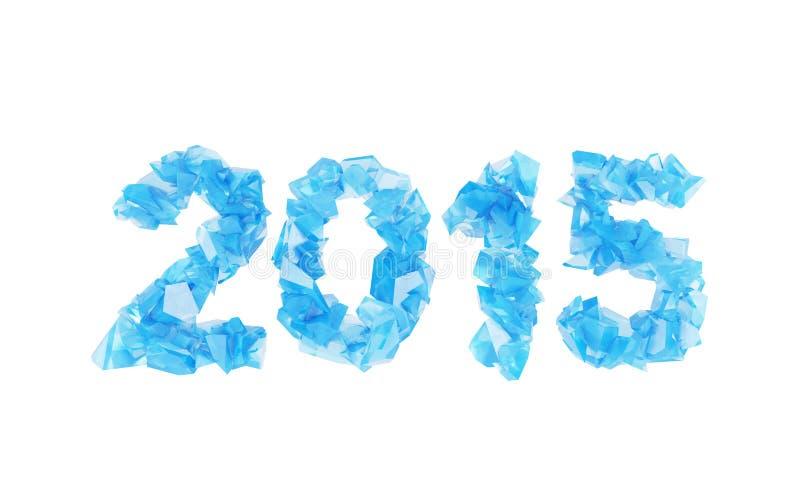 Symbol 2015 vektor illustrationer
