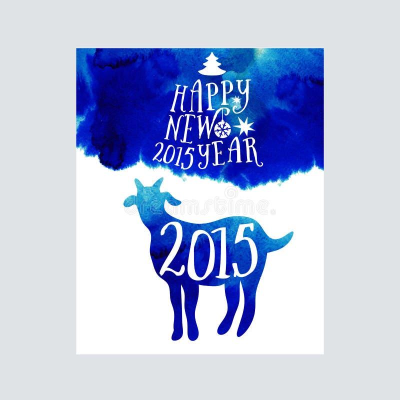 Symbol av det 2015 året, hälsningkort med geten Vektorvattenfärgbakgrund Hälsningkort 2015 Lyckligt nytt år 2015 vektor illustrationer