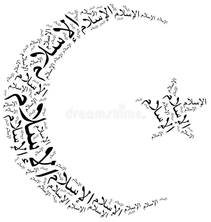 Symbol av islamreligionen Collage för etikettsmolnbegrepp stock illustrationer