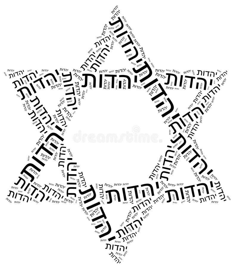 Symbol av judendomreligionen Collage för etikettsmolnbegrepp stock illustrationer