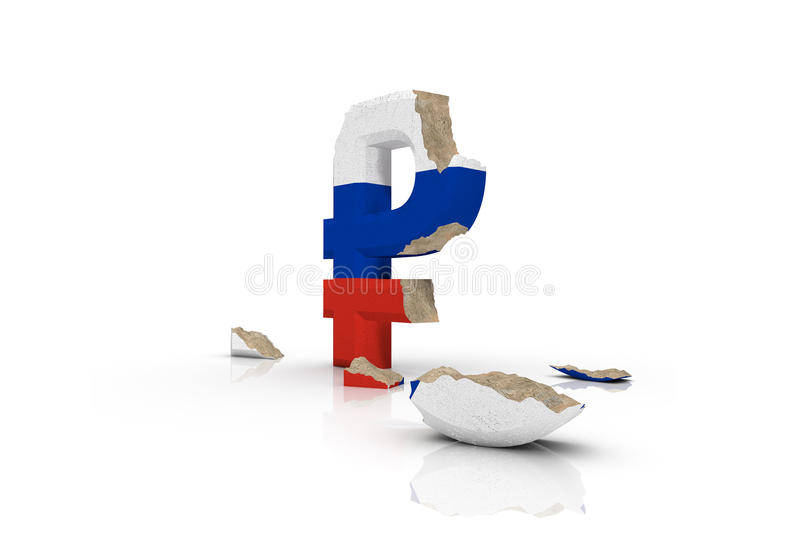 Symbol of the battered Russian Rouble vector illustration