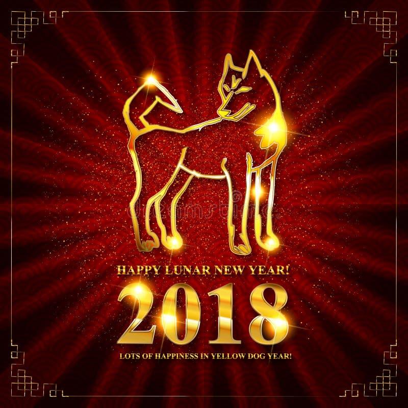 Symbol chińscy nowi 2018 rok royalty ilustracja