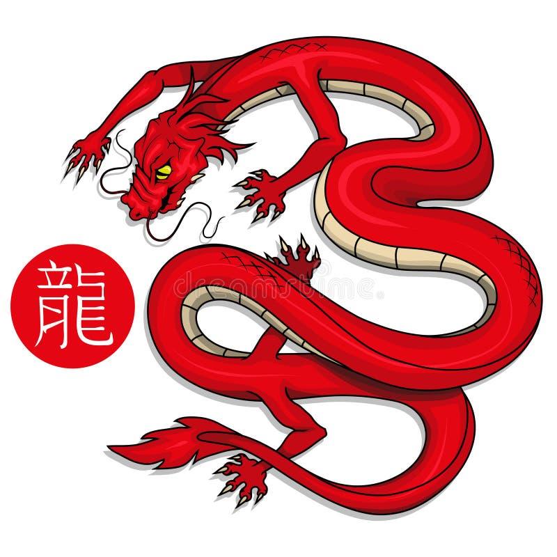 Chinese Dragon Logo Ukrandiffusion
