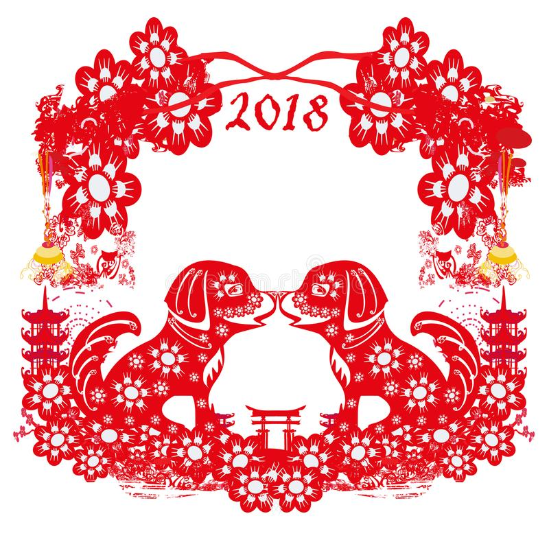 Symbol Of Chinese New Year Of The Dog 2018 Stock Vector