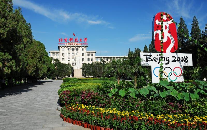 Symbol der Peking-Olympischer Spiele lizenzfreies stockbild