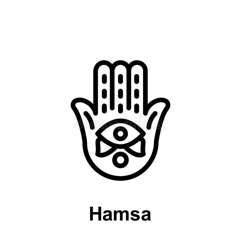 Symbol f?r ?versikt f?r Ramadanhamsahamza Best?ndsdel av symbolen f?r Ramadandagillustration r royaltyfri illustrationer