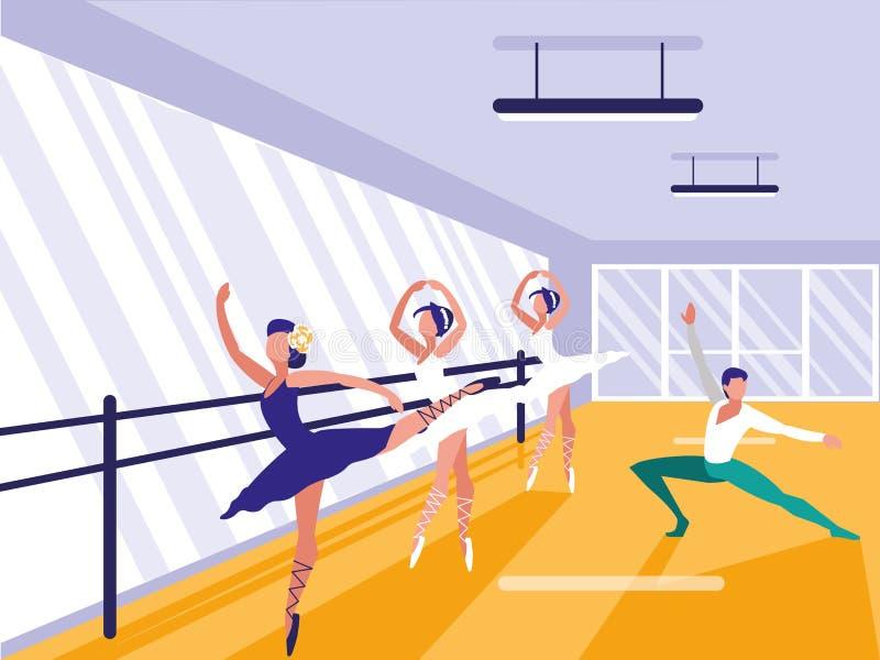 Symbol för balettskolaplats stock illustrationer