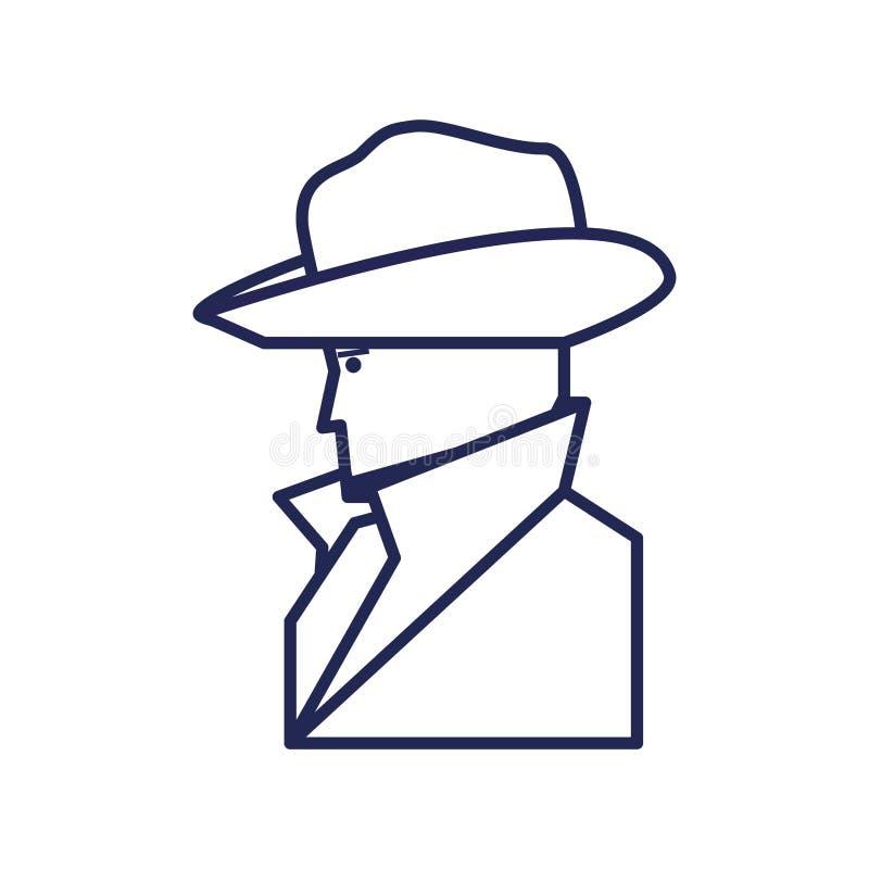 Symbol för Cybersäkerhetsmedel vektor illustrationer