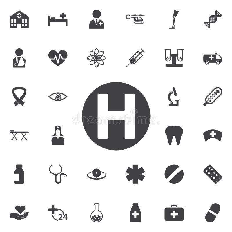 Symbol för helikopterlandningblock royaltyfri illustrationer