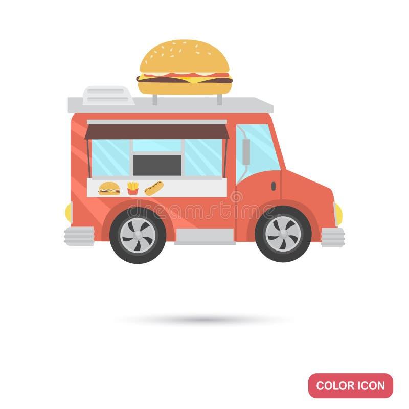 Symbol för lägenhet för färg för handelsnabbmatskåpbil vektor illustrationer