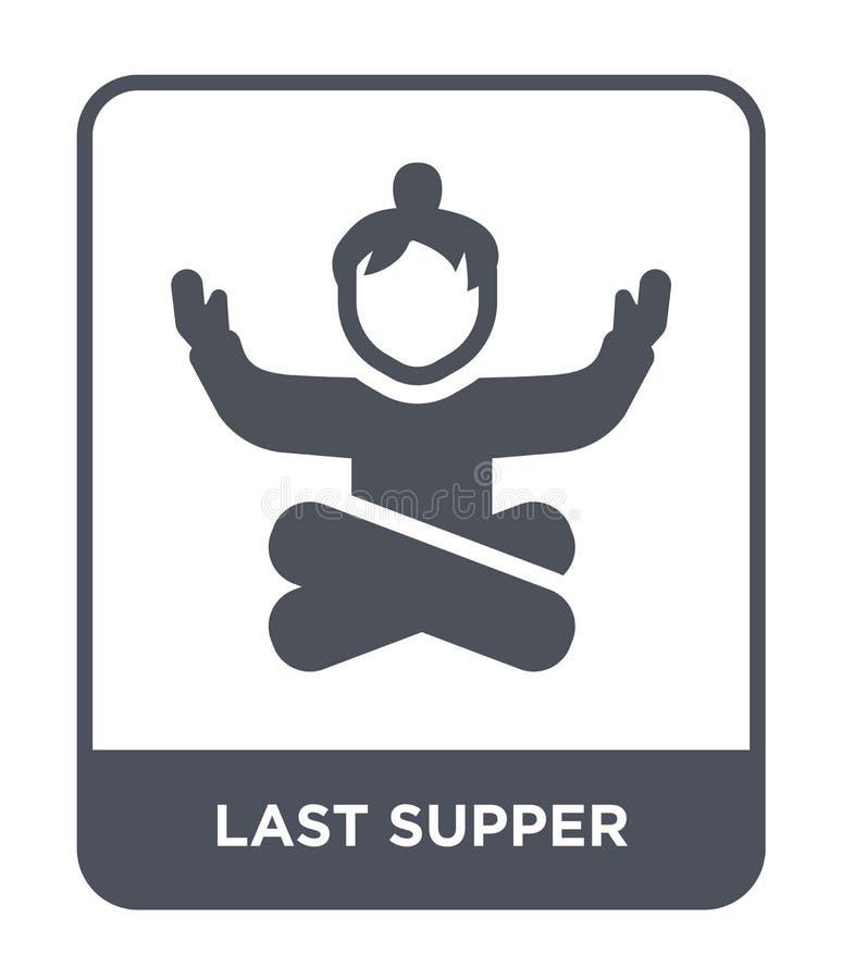 symbol för sista kvällsmål i moderiktig designstil symbol för sista kvällsmål som isoleras på vit bakgrund modern vektorsymbol fö royaltyfri illustrationer