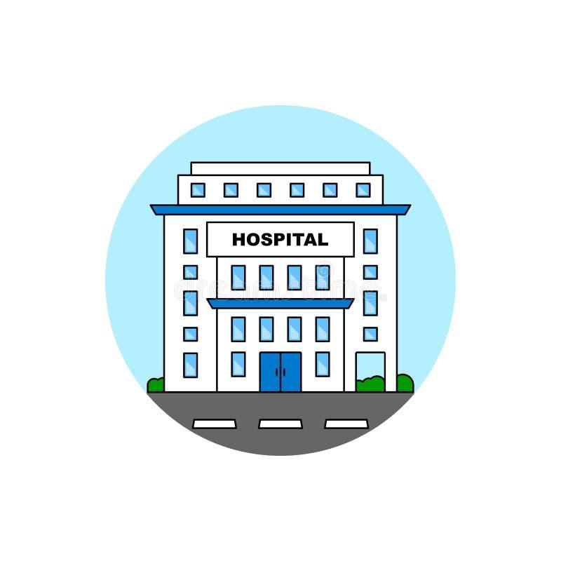 Symbol för sjukhusbyggnadscityscape royaltyfri illustrationer