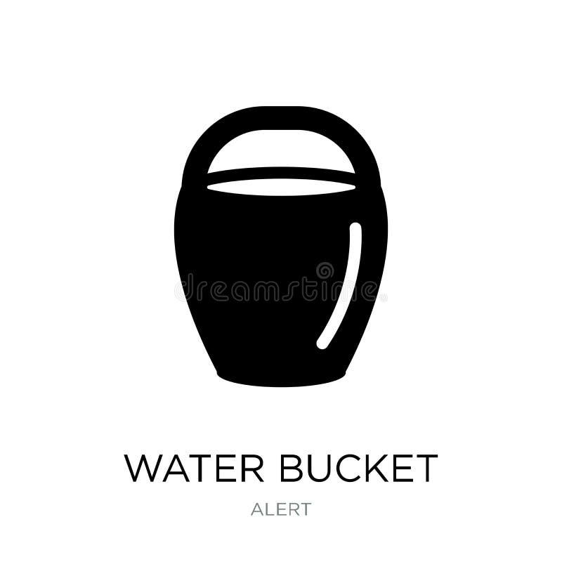 symbol för vattenhink i moderiktig designstil symbol för vattenhink som isoleras på vit bakgrund enkel symbol för vektor för vatt stock illustrationer
