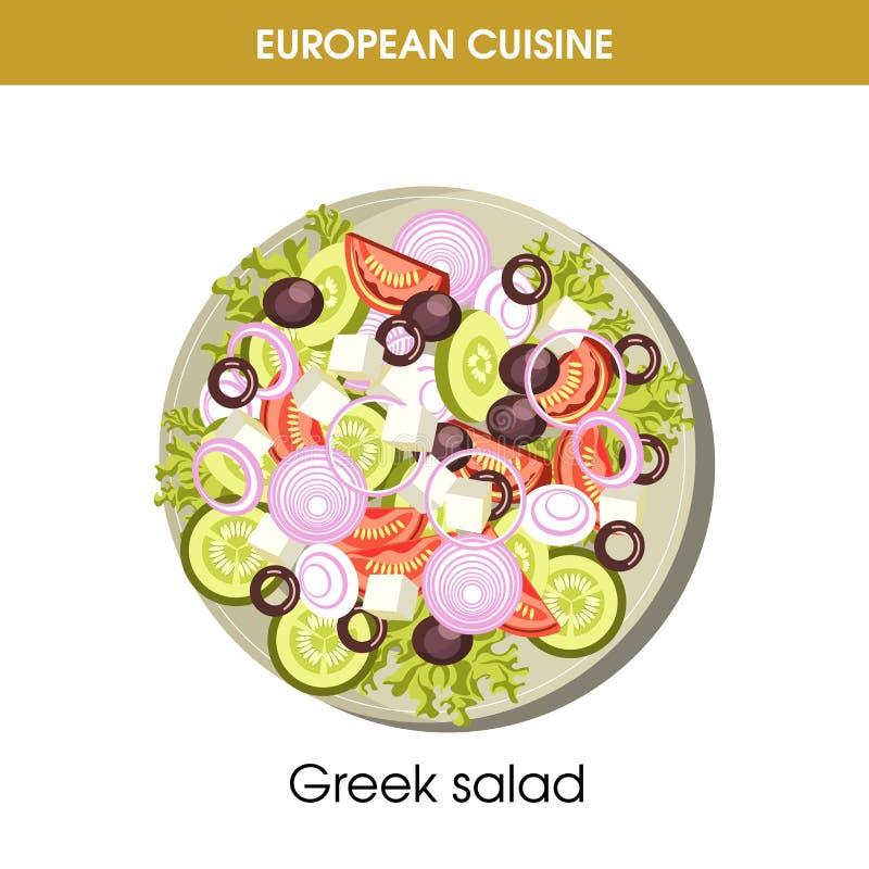 Symbol för vektor för mat för maträtt för europeisk sallad för kokkonst grekisk traditionell för restaurangmeny royaltyfri illustrationer