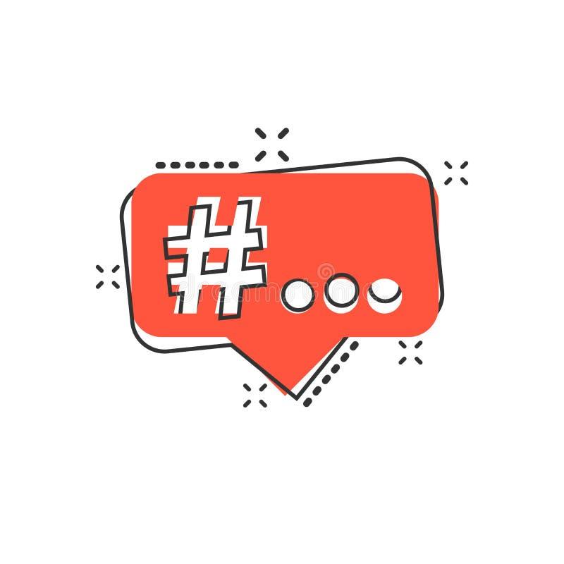 Symbol för vektortecknad filmhashtag i komisk stil Social massmediamarketi vektor illustrationer