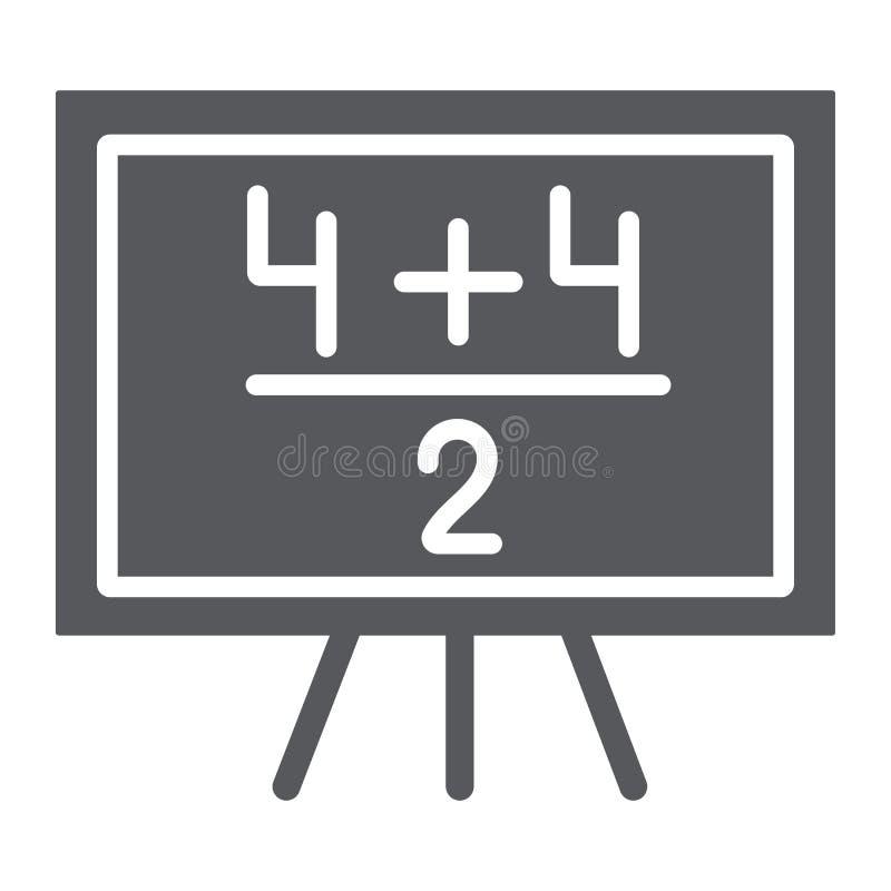 Symbol, kurs och matematiskt för matematikexempelskåra, svart tavla med aritmetisktecknet, vektordiagram, en fast modell på stock illustrationer