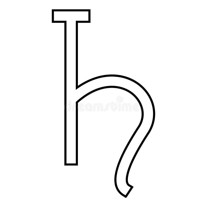 Symbol Saturn Icon Black Color Illustration Flat Style Simple Image