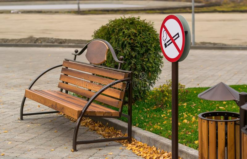 Symbol, Smoking area, with benches in the Park under construction royalty free stock photos
