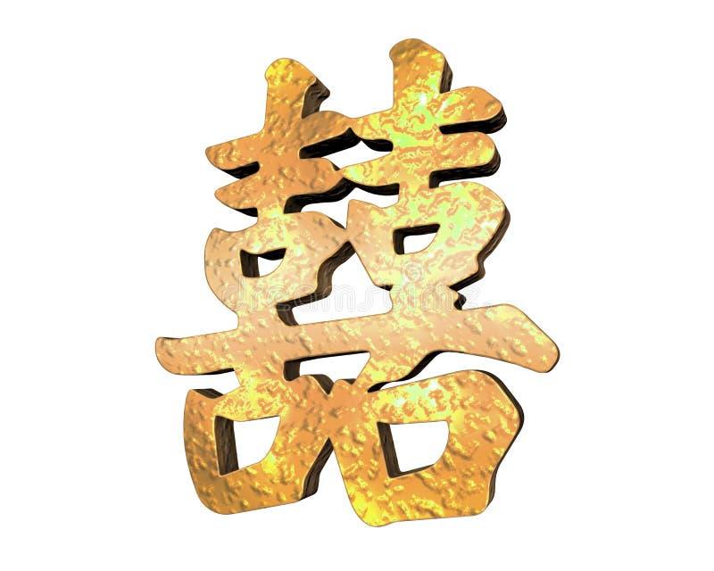Symbole chinois de double bonheur et de mariage heureux illustration de vecteur