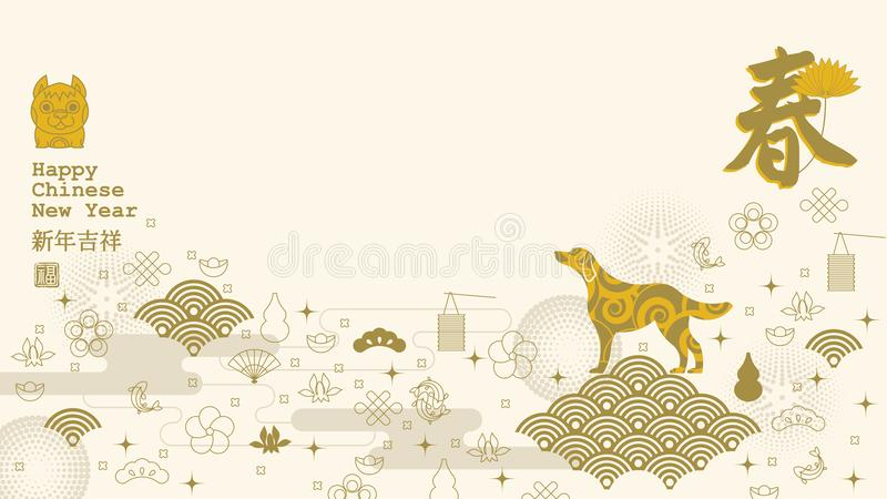 Symbole chinois de nouvelle année illustration de vecteur