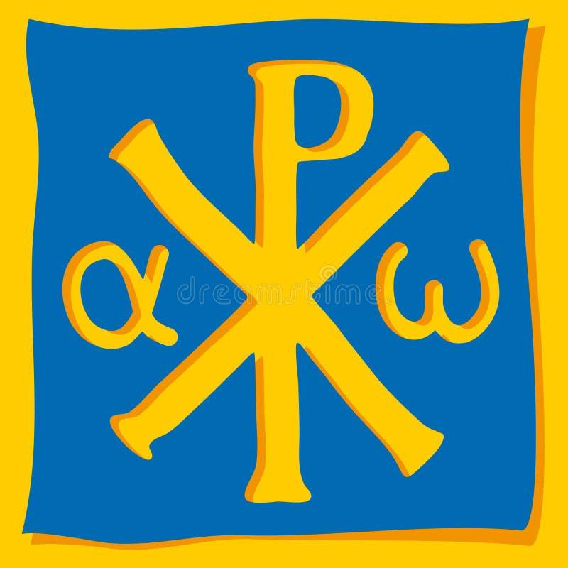 Symbole chrétien illustration de vecteur