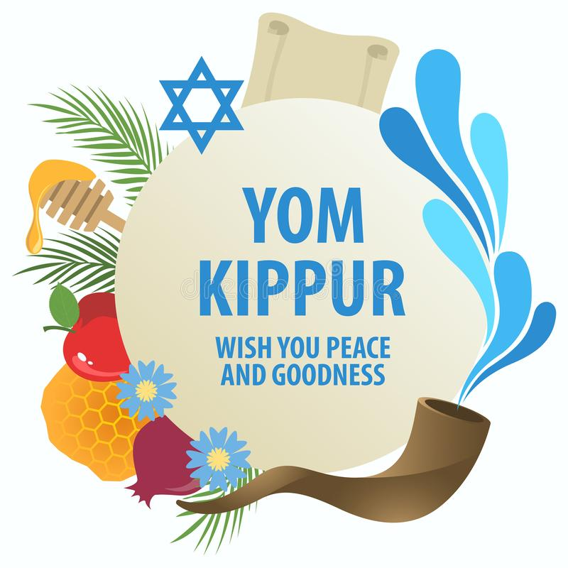 Symbole décoratif de Yom Kippour illustration libre de droits