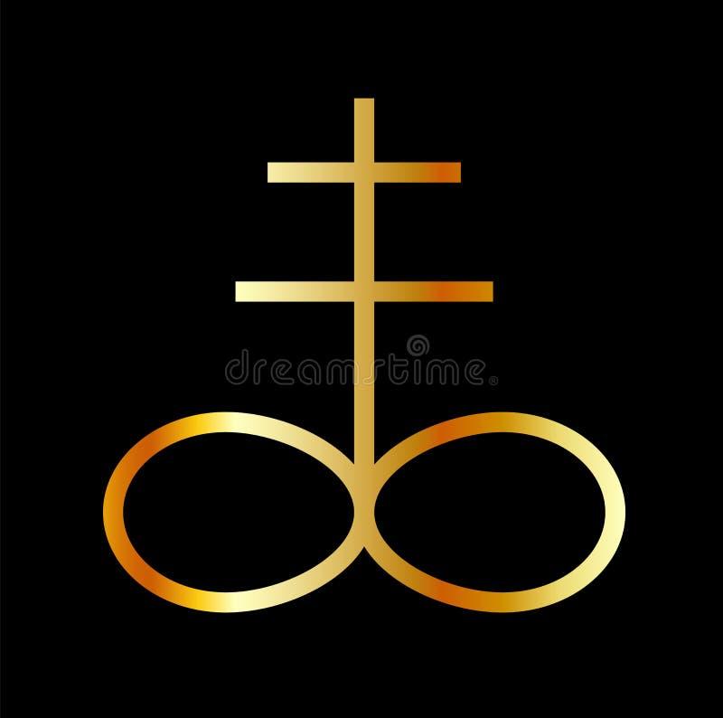 Symbole d'or de croix ou de soufre de navire géant illustration de vecteur