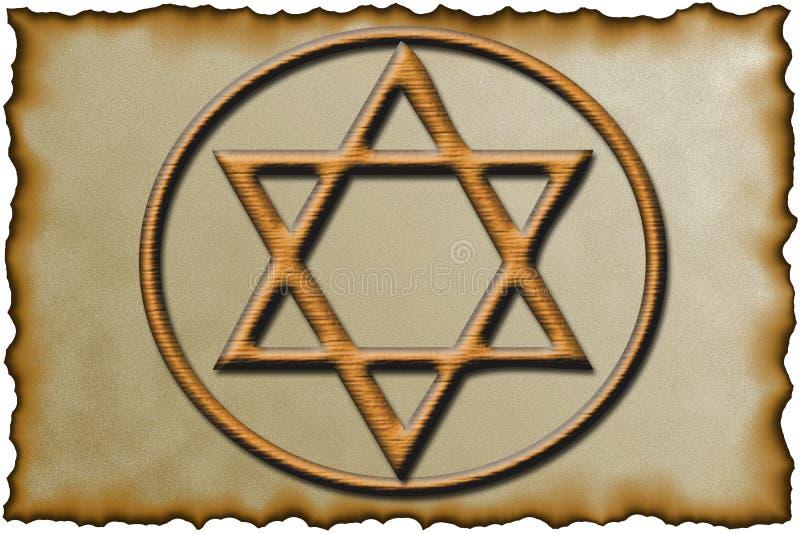 Symbole d'hexa illustration stock