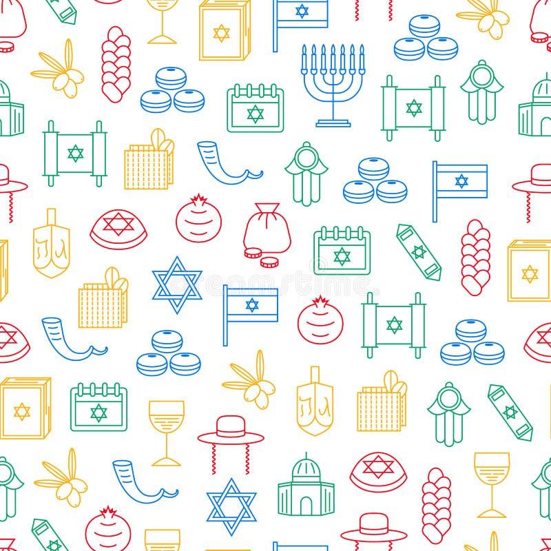 Symbole d'Israel Seamless Pattern Background Vecteur illustration de vecteur