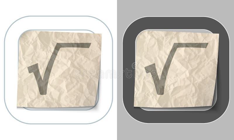 symbole de base illustration libre de droits