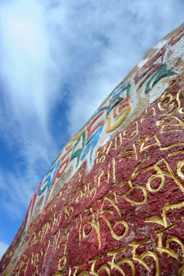 Symbole de bouddhisme photos stock