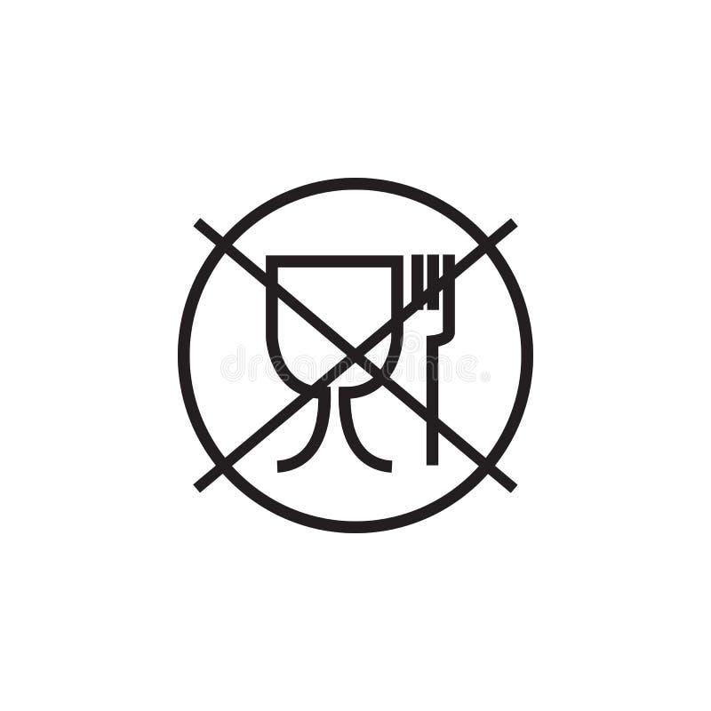 Symbole de coffre-fort de nourriture Non approprié à l'icône de nourriture Aucun symbole de catégorie comestible Illustration de  illustration stock