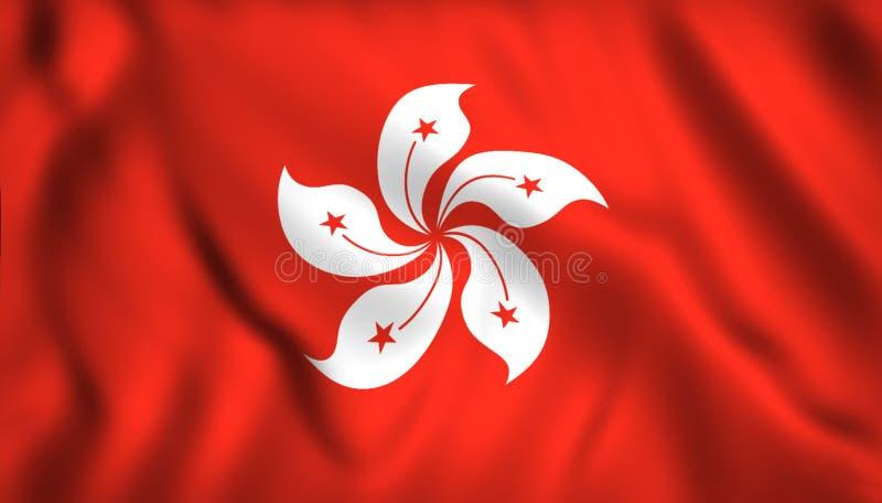 Symbole de drapeau de Hong Kong de Hong Kong illustration stock