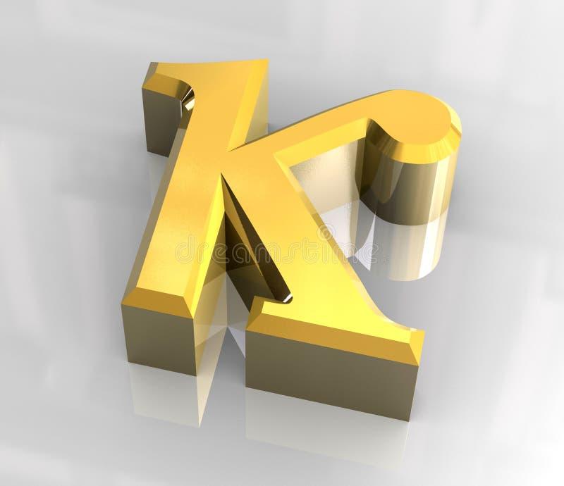 Symbole de Kappa en or (3d) illustration libre de droits