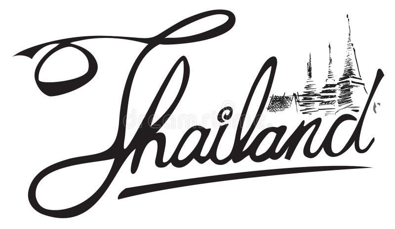 Symbole de la Thaïlande et du temple illustration de vecteur
