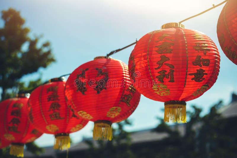 Symbole de lanternes rouge chinois de célébration chinoise photos libres de droits
