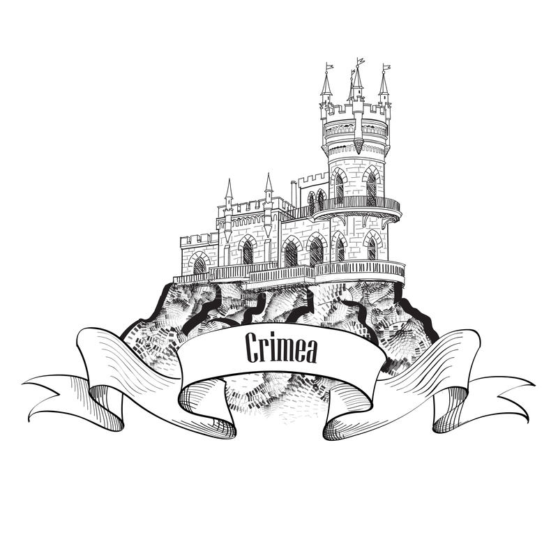 Symbole de point de repère de la Crimée Bâtiment célèbre du nid de l'hirondelle de la Crimée illustration stock
