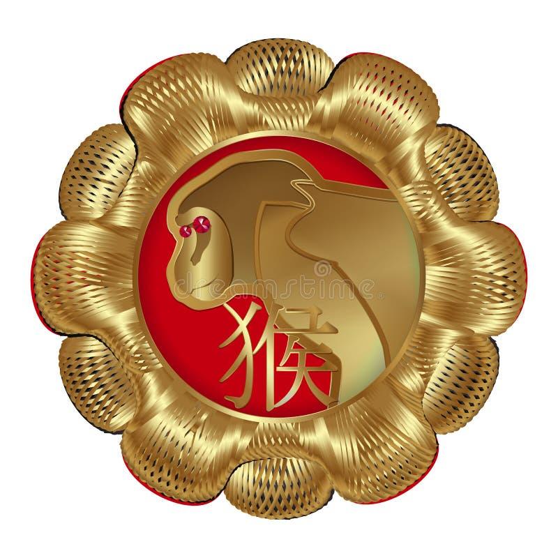 Symbole de singe de médaillon de l'année illustration de vecteur