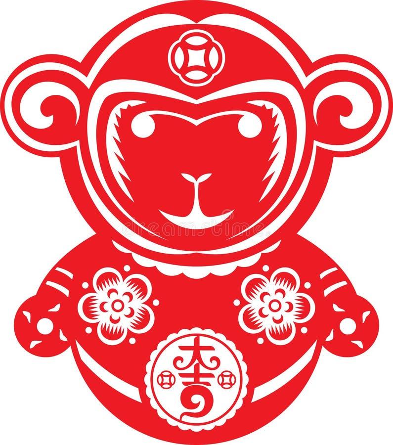 Symbole de zodiaque de singe de style de coupe de papier illustration stock