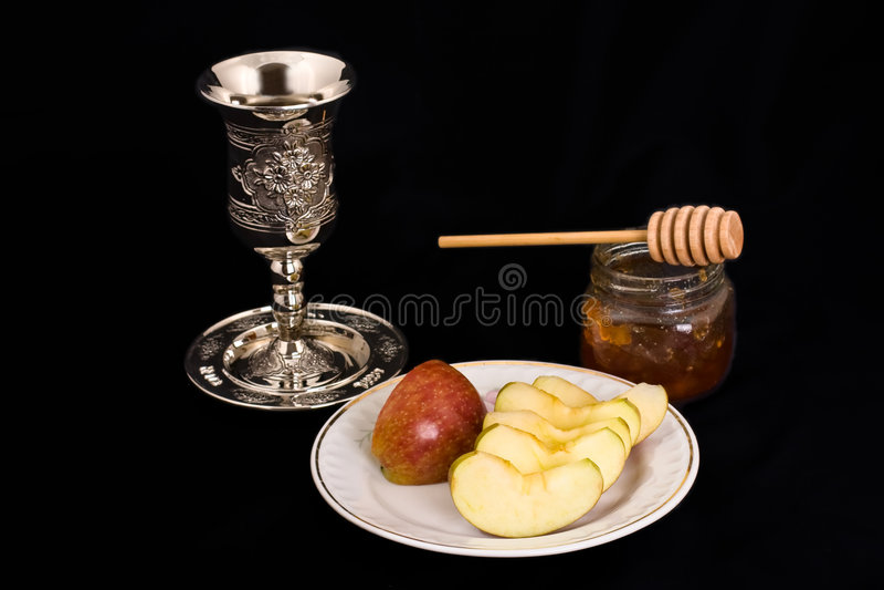 Symbole des jüdischen neuen Jahres lizenzfreie stockbilder