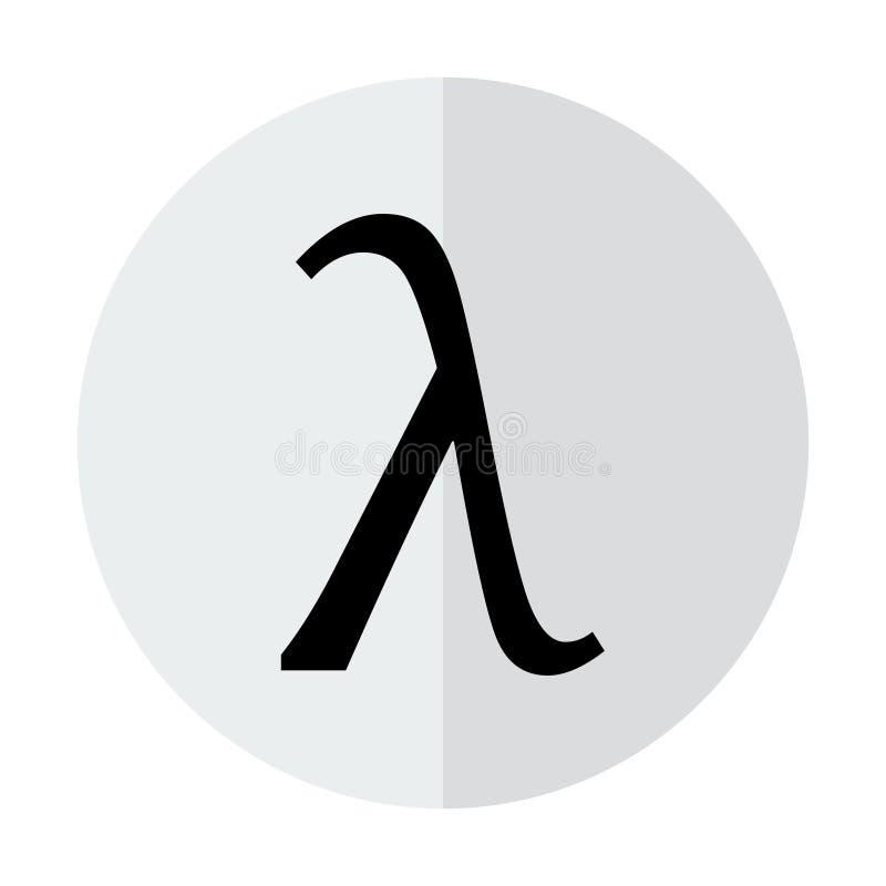 Symbole grec de la lettre lambda illustration libre de droits